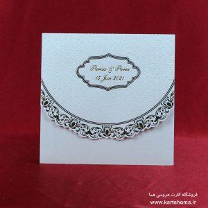 فروشگاه کارت عروسی کاظمی