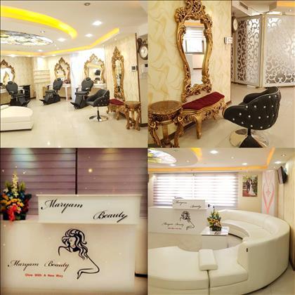 سالن زیبایی تخصصی عروس مریم دهقانی