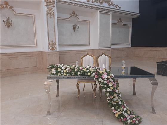 دفتر عقد و ازدواج اسپرلوس