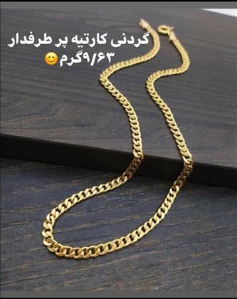 جواهری منصوری