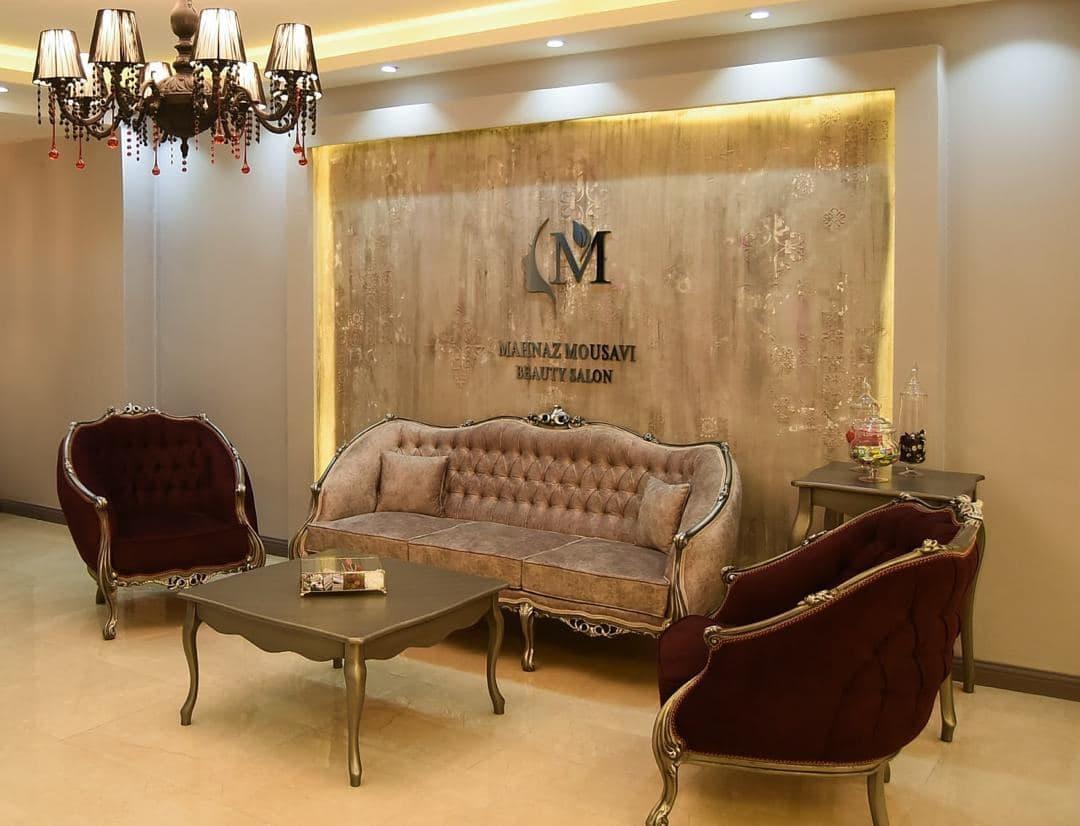 سالن زیبایی مهناز موسوی در مشهد