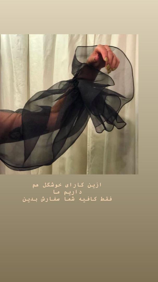 مجموعه مزون هور تهران