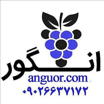 گل فروشی  لوکس انگور