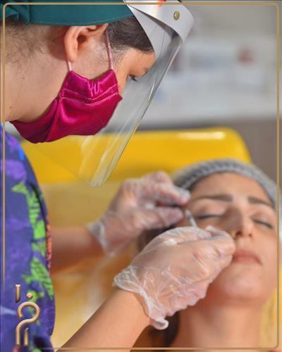 کلینیک پوست و مو افرا