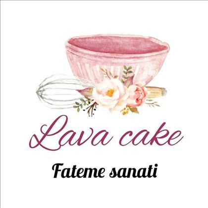 کیک خانگی لاوا