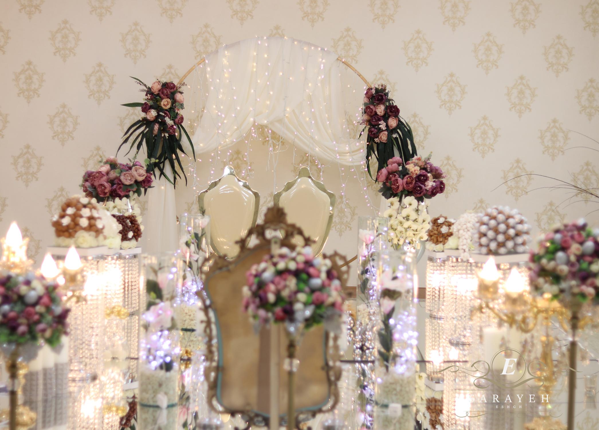 محضر ازدواج سرای عشق در اسلامشهر