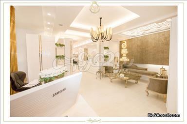 آرایشگاه مشهد