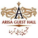 تالار آریسا مشهد,تالار اریسا(درجه ممتاز)