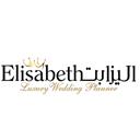 تشریفات عروسی الیزابت