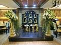 تالار عروسی رویای آبی