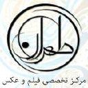فیلم و عکس طهران