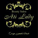 سالن زیباییatilady