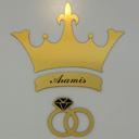 مزون عروس آرامیس