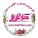 گل فلورا اینترنتی و آنلاین