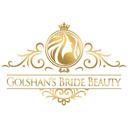 زیبایی عروس گلشن