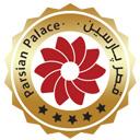 تالار قصر پارسین