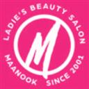 سالن زیبایی مانوک