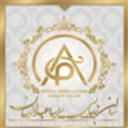 سالن زیبایی پریسا عبداللهیان