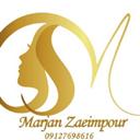 سالن زیبایی مرجان زعیم پور