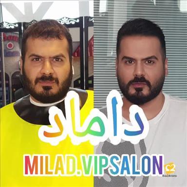 آرایشگاه مردانه میلاد