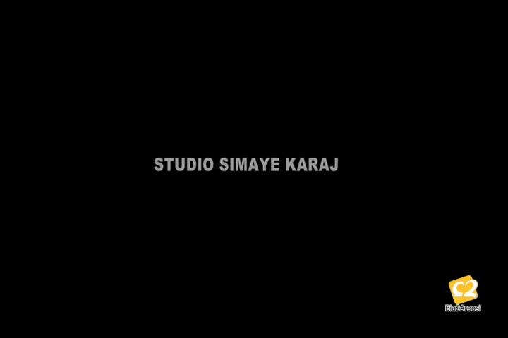 استودیو سیمای 1
