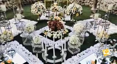 تشریفات عروسی کرج