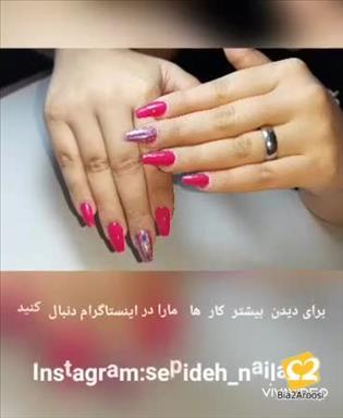 آرایشگاه زنانه اسلامشهر