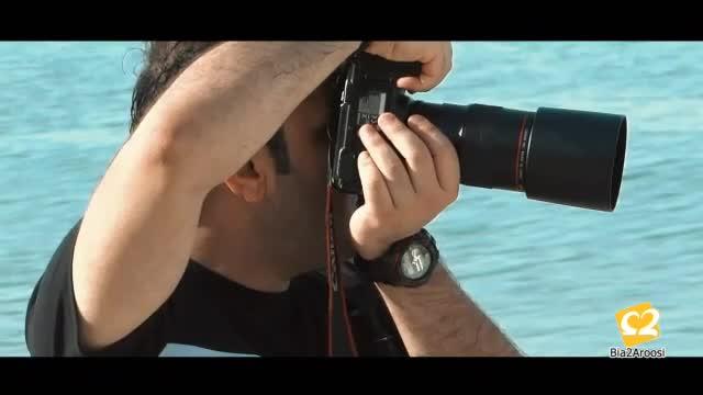 آتلیه عکس و فیلم رویان 4