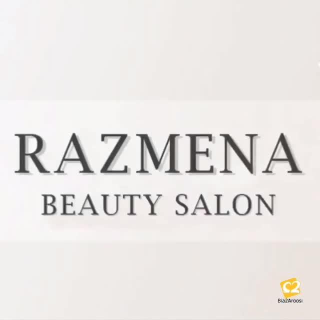 سالن زیبایی وعروس سرای رازمنا 6