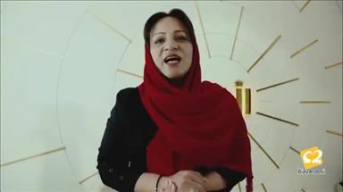آتلیه تخصصی عروس کرمان