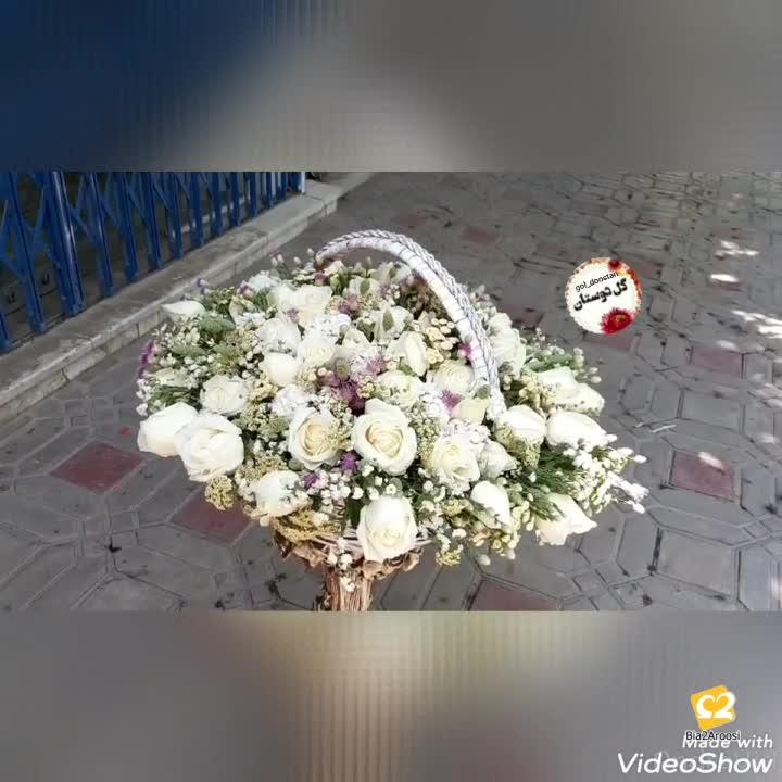 گل دوستان 9