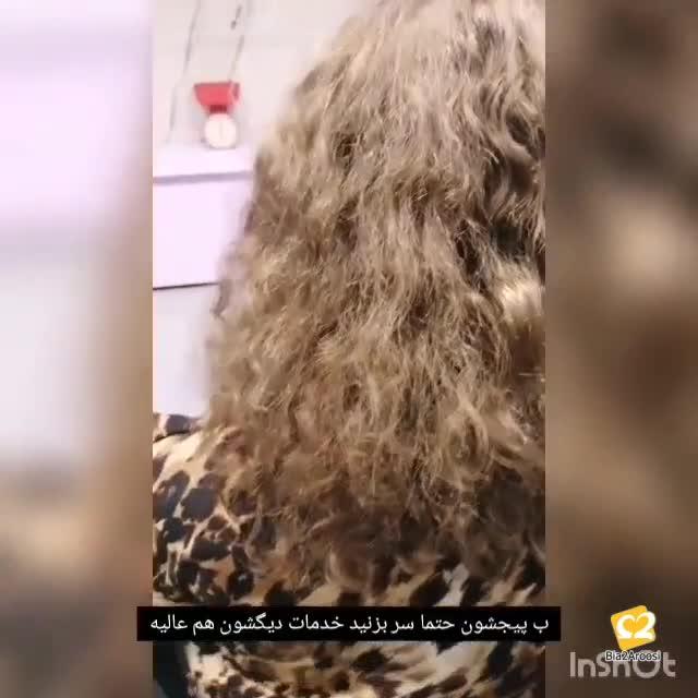 سالن زیبایی زیبایی طلوع  کرمان