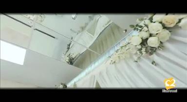 دفتر ازدواج مهر آذین 7