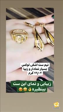 جواهری منصوری 5