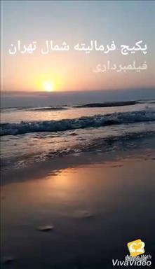 آتلیه اسپرت اسلامشهر