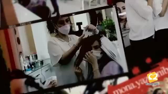سالن زیبایی مونا یزدانی در تهران