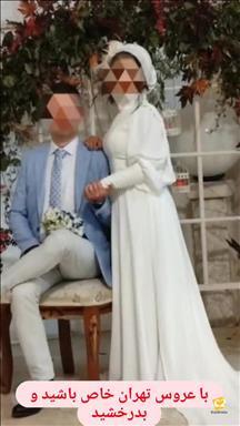 مزون تخصصی عروس تهران 6