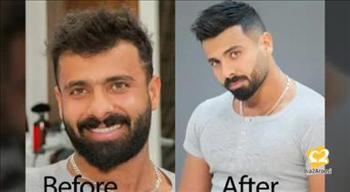 آرایشگاه مردانه تهران