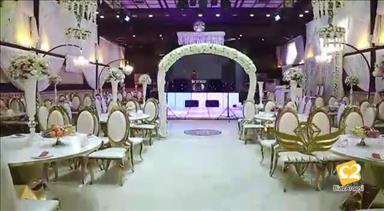 باغ عروسی تهران